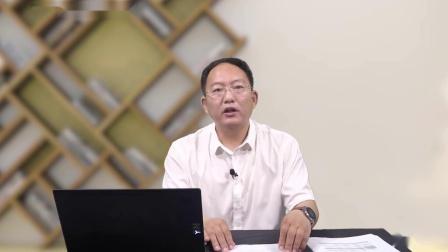 扶贫工作专题培训课程视频