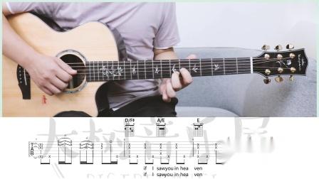 【吉他教学】《Tears In Heaven》Eric Clapton-吉他弹唱教学-大树音乐屋