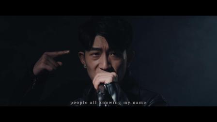 柠檬头乐队《埃及王子》MV