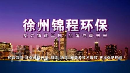 开机定制公司LOGO徐州锦程仪器F135实验室甲醛分析仪50325-2020操作步