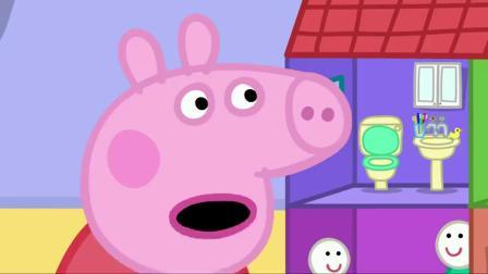 小猪佩奇猪爸爸以为蜘蛛很小,没想到出乎他意料,直接开喊猪妈妈