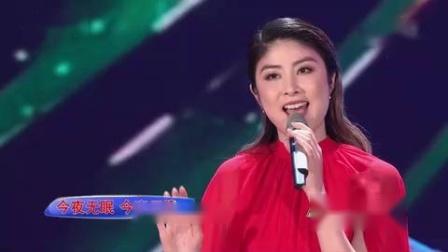 [精彩音乐汇]歌曲《今夜无眠》 演唱:费玉清 陈慧琳