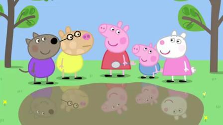 小猪佩奇:用勺子照脸,看上去好搞笑,这是什么原理