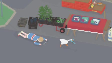 【游民星空】《无题大鹅模拟》双人模式宣传片