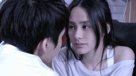 前度:陈伟霆用反话表白阿娇,两人家中上演吻戏激情戏