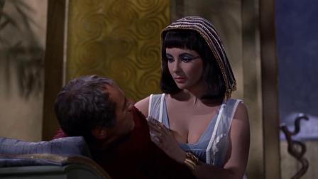埃及艳后:凯撒痛苦不堪,女王自有妙招,接吻治疗癫痫? 「出处:埃及艳后」