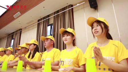 豫贤培训-网站宣传片-高清-9-22