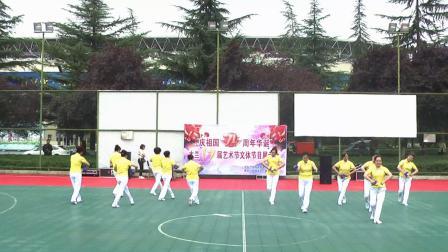 (14)凤翔老年大学木兰舞蹈队 健身操《美丽之路》2020.09.22 地点 市体育馆