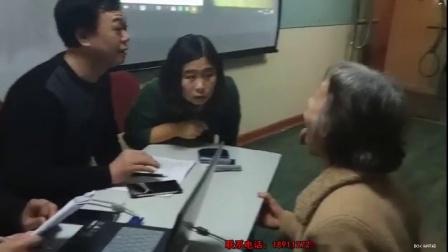 张晓丽:空间医学舌诊与小方讲座视频(四)