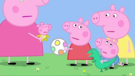 小猪佩奇:小小猪真可爱,粉嘟嘟的呢,大家都很宠爱她