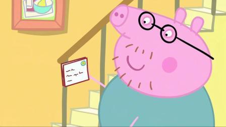 小猪佩奇:虽然现在有手机了,但是写信很有趣,也很有情怀