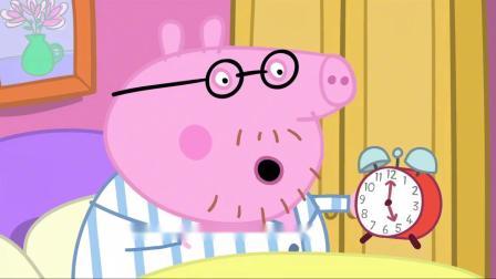 小猪佩奇:乔治哭得好伤心,闹钟的小鸟不出来,他很是着急