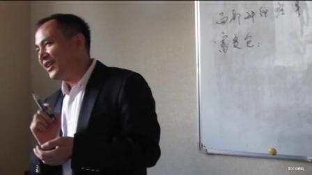 周仁鲁:针灸治疗富贵包的视频讲座