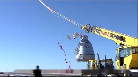 当年从4万米太空一跃而下,跳伞回地面的人,现如今啥样了?