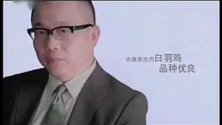 2013 12 02 广州新闻 广告