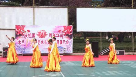 (16)东岭舞蹈队 舞蹈《我和我的祖国》2020.09.22 地点 市体育馆