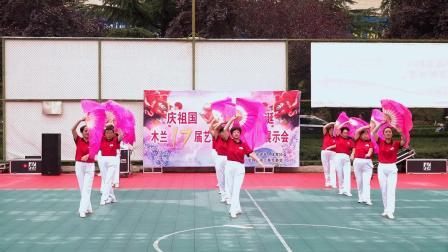(17)市民中心木兰活动站 舞蹈《我和你》2020.09.22 地点 市体育馆