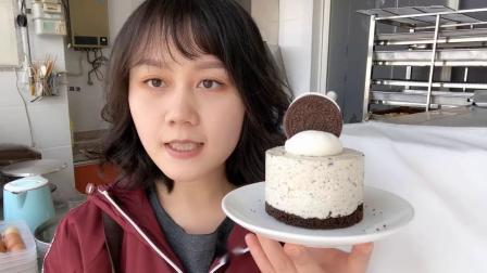 奥利奥冰激凌蛋糕,就是麦旋风的味道!教程超级详细,一次成功