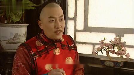 雍正王朝:四爷勤俭持家,四碟小菜一碗汤,连汤都喝的一滴不剩