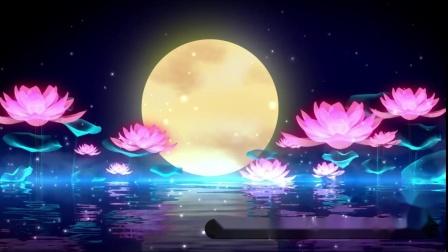 S2170 望月伴奏 中秋节主题晚会LED 月亮 大屏舞美视频制作