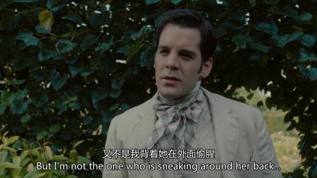 爱丽丝梦游仙境:我不知道我很困惑我需要时间考虑,想想玛格丽特她不会再相信我了