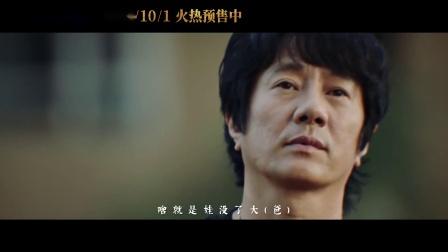 郑钧《我和我的家乡》电影推广曲MV《父的三北》