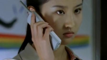 刘亦菲电影《五月之恋》,神仙姐姐年轻时候的颜值好清秀啊,简直美到