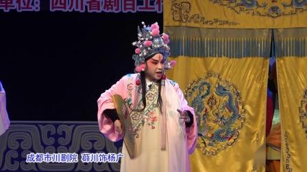 川剧胡琴《问病》成都市川剧院薜川饰杨广 获二等奖第五届川青赛