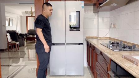 云米互联网智能冰箱451L.mov