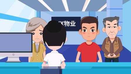 中国农业发展银行山东省分行第十七届法治动漫微视频征集展示活动优秀作品《民法典与我们同行》