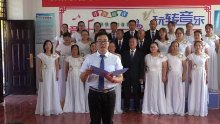 武乡县故城学区迎国庆唱红歌合唱