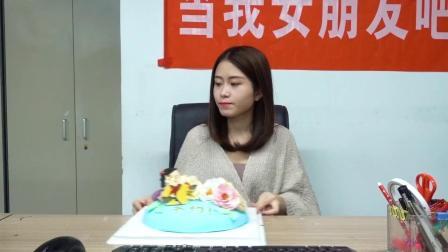 办公室小野自制翻糖蛋糕,不仅美味好吃,还有红包拿哦!