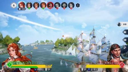 【游民星空】《大航海:起源》预告片