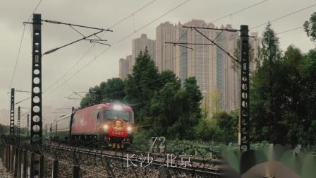 [火车][毛号注意]HXD3D+25T[Z2] 长沙-北京 通过捞刀河上行 广铁长沙地区