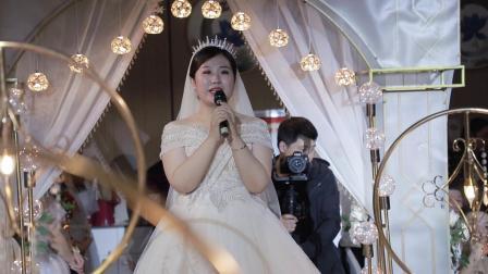郭嘉豪&程 瑶2020.05.18婚礼纪实