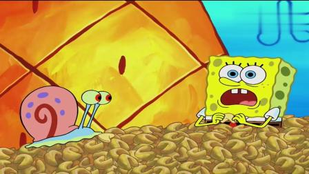 海绵宝宝:海绵宝宝捡到饼干,里面还有幸运纸条,章鱼哥都中奖