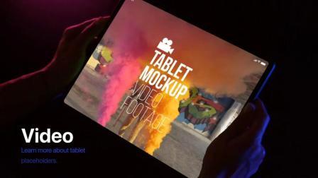 【AE模版】手机平板Mock-Up实体模型合成动画工具包  iMock-Up Real Footage Vol 5 Toolkit