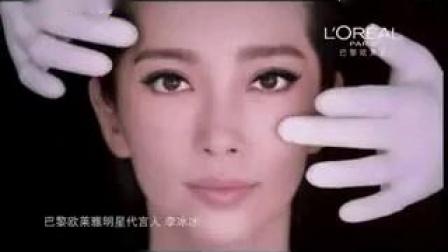 2014 11 23 广州综合 广告