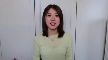JOYCE桃添-近期购物分享(20.09)