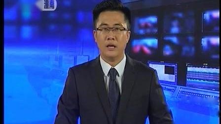 重庆市潼南区区长王志杰会见俄罗斯新西伯利亚青年企业家