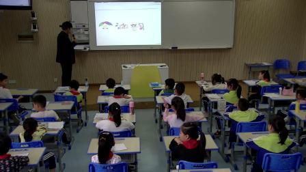 20200928三年级美术汉字的创意设计