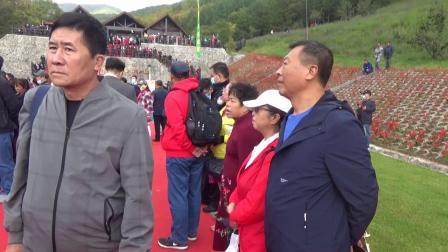柳河县第三届旅游节暨云岭枫叶节(掠影) 2020.9.28