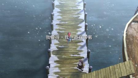 【游民星空】《祭物与雪之剎那》官方宣传片
