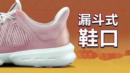 老年鞋品牌#老年鞋价格#老人鞋品牌#老人鞋价格#足力健广告#