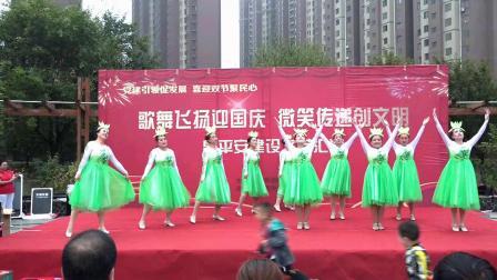 5. 欢乐姐妹舞蹈队 表演《四德歌》 2020 09 28
