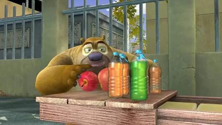 熊出没:熊二偷喝光头强榨的汁儿,喝完就拉稀,真倒霉!