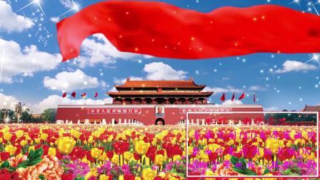 我骄傲我是中国娃诗朗诵背景视频6分30秒预览