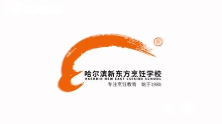 哈尔滨新东方烹饪学校西点专业学生作品