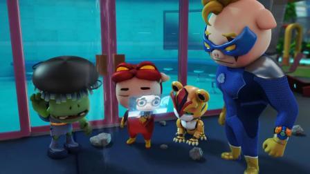 猪猪侠:超人强太惨了,刚逃出来,却又被电给击了!