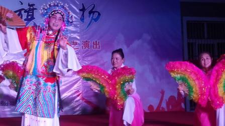 南通市通州区白玉兰艺术团演出京剧《贵妃醉酒》